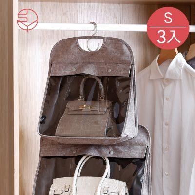 SHIMOYAMA_防水牛津布可掛式透窗包包防塵收納袋-S-3入-1