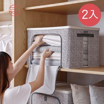 SHIMOYAMA_防潑水強固掀蓋式牛津布衣物收納箱附透窗-68L-2入-1