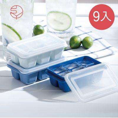 SHIMOYAMA_防異味密封式6格製冰盒附蓋(莫蘭迪藍3色)-9入-1