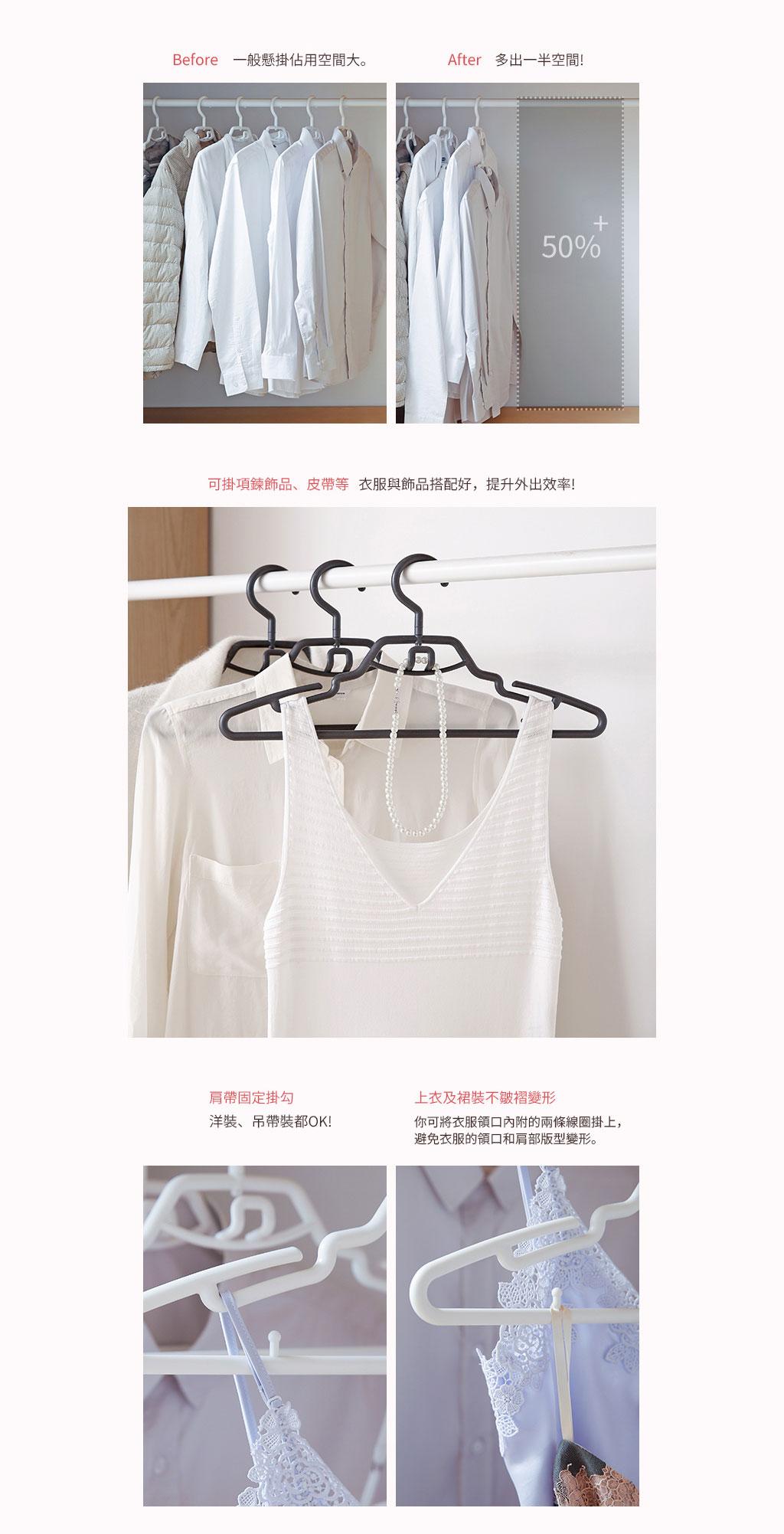 日本霜山 陽台室內可串接掛衣架-12入 (2色)
