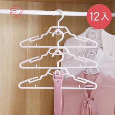 SHIMOYAMA_陽台室內可串接掛衣架-12入_White