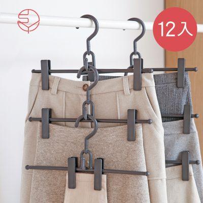 SHIMOYAMA_陽台室內可串接掛裙架-12入_Black