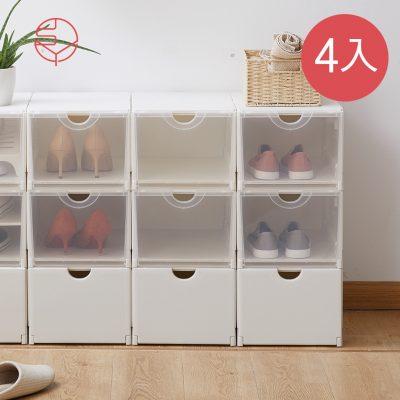 SHIMOYAMA_雙向掀蓋式耐固層疊鞋靴收納盒-4入