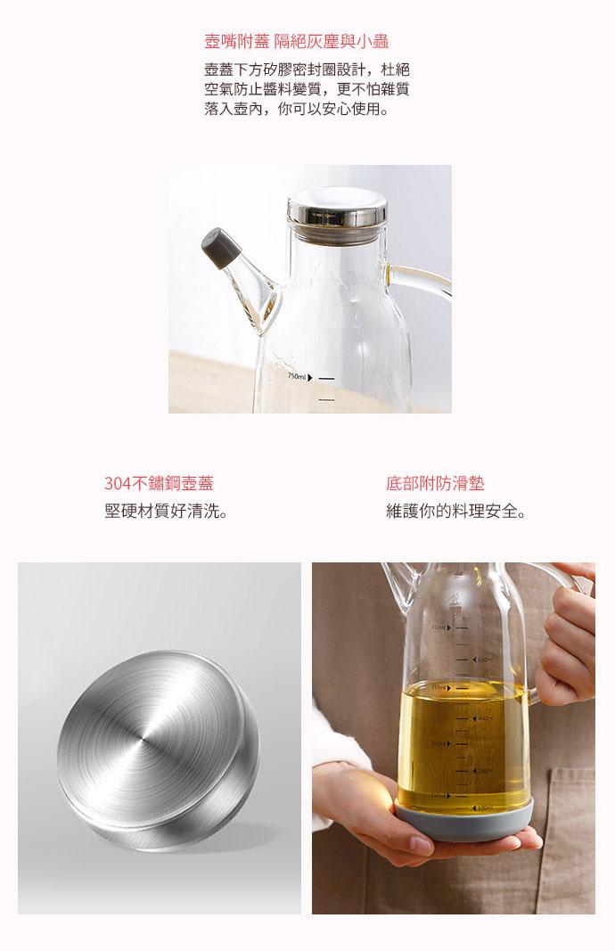 日本霜山 高透耐熱防漏不鏽鋼蓋玻璃油壺550ml