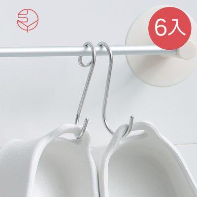 SHIMOYAMA_304不鏽鋼多功能萬用晾曬雙掛鉤-6入