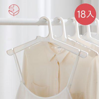 SHIMOYAMA_ABS加厚耐固防滑無痕衣架-白-18入-1