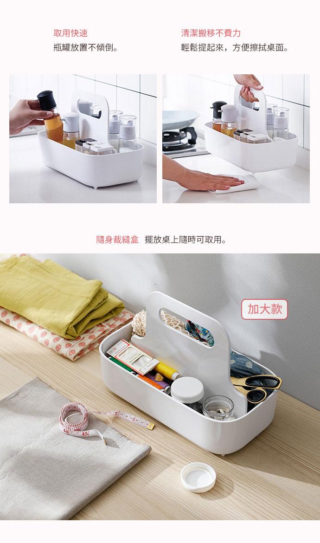 日本霜山 ABS無印風萬用手提式收納盒附蓋 (加大款)