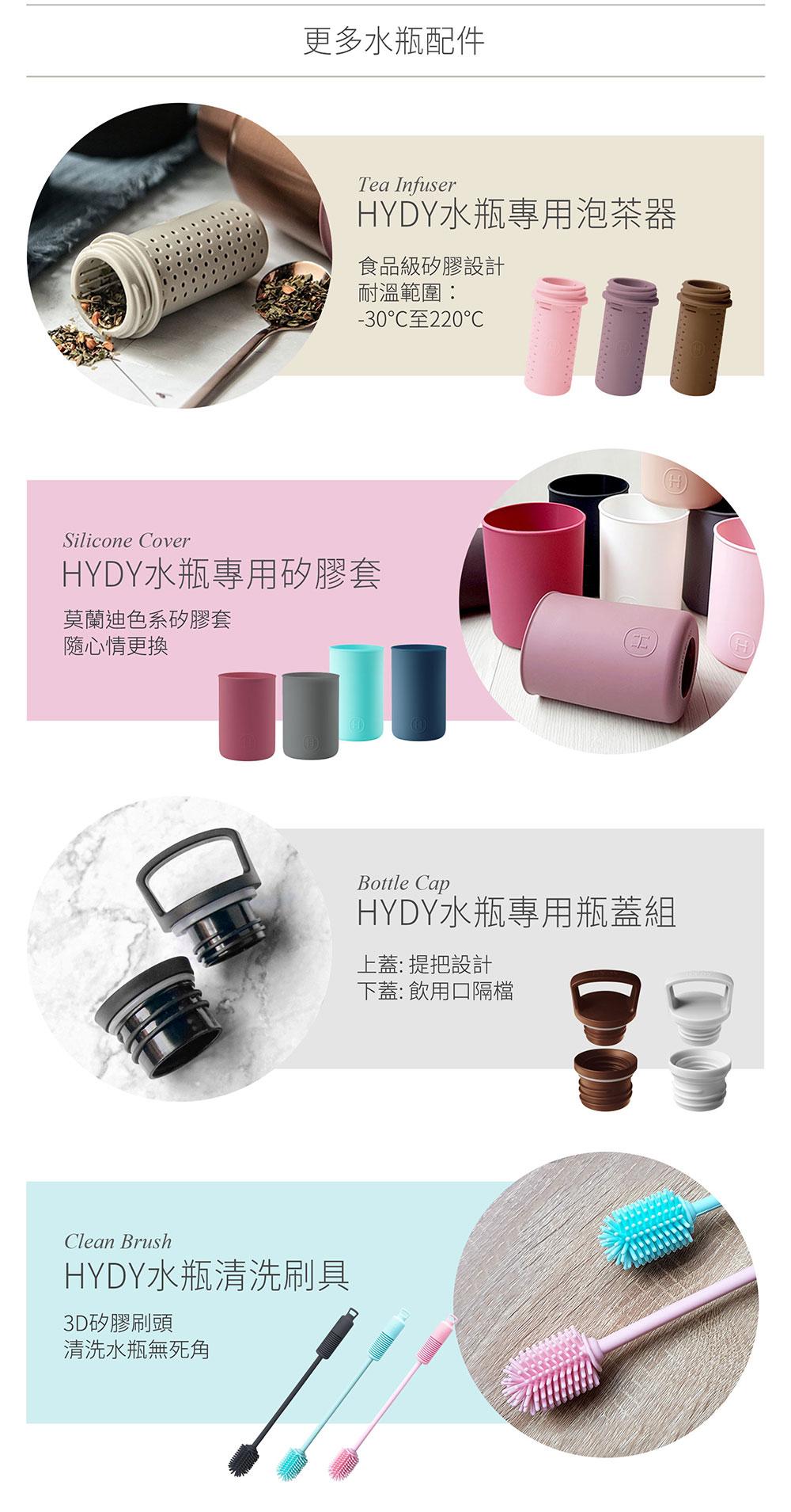 美國 HYDY 時尚不銹鋼保溫水瓶 480ml 珠光瓶 (櫻花粉)