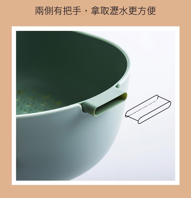 德國 Plazotta 創意雙色瀝水籃 (兩種尺寸)