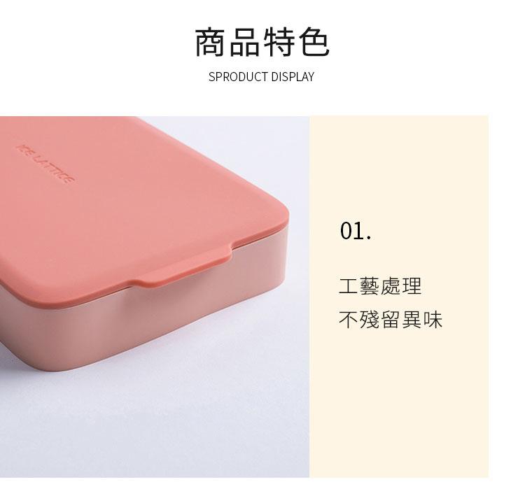 德國 Plazotta 多彩繽紛矽膠製冰盒 (12格)