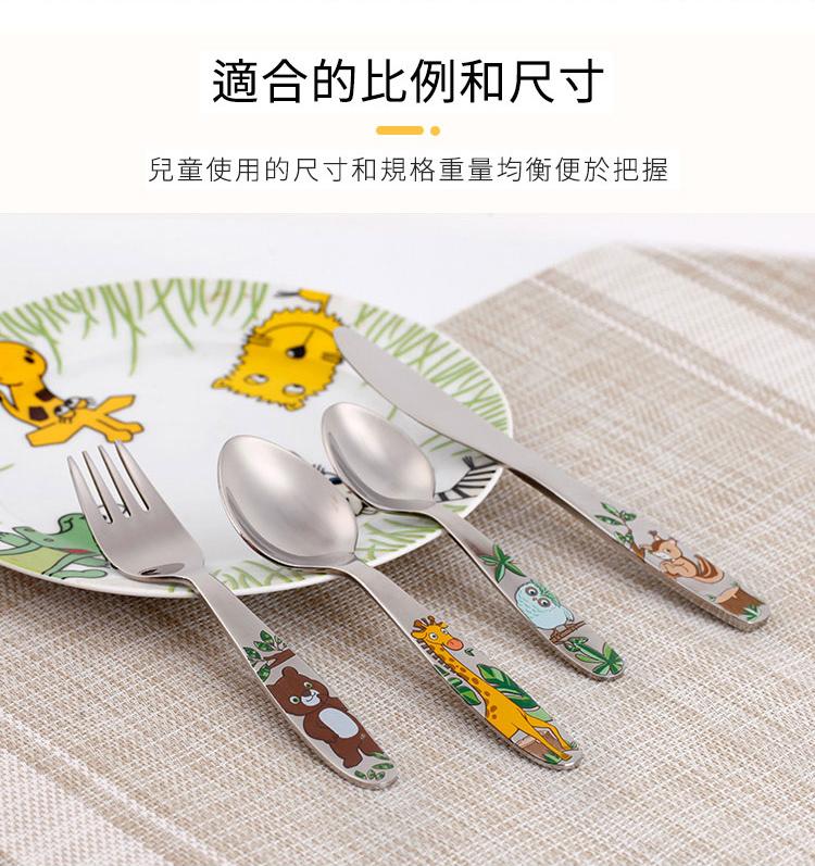 德國 Plazotta 不鏽鋼兒童餐具4件組