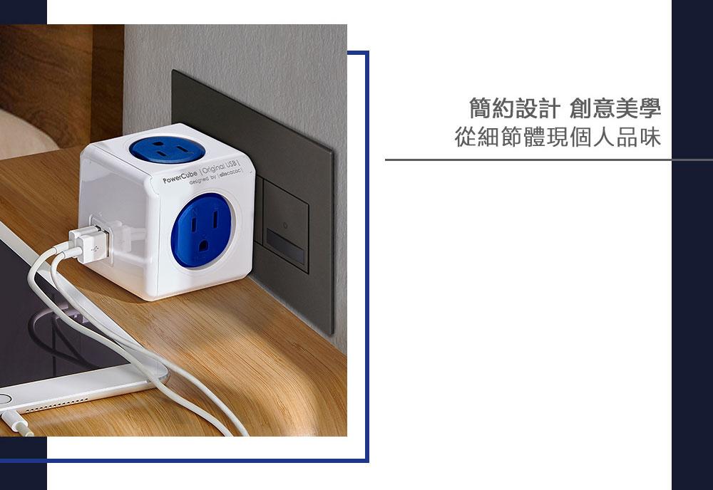 PowerCube【最新安規升級版】防雷抗突波款 擴充插座 (綠色)