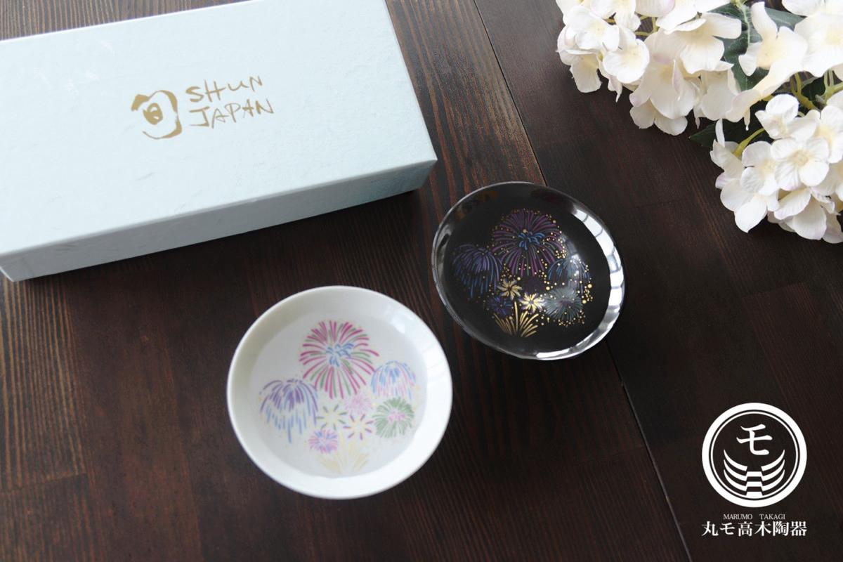 日本 高木陶器 夏日花火冷感對杯 (一組兩入)