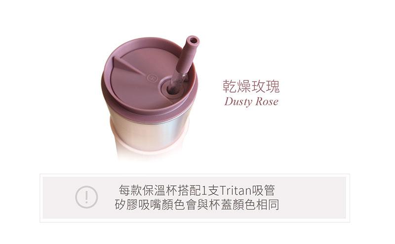 美國 HYDY 兩用隨行保溫杯 450ml 珠光粉杯