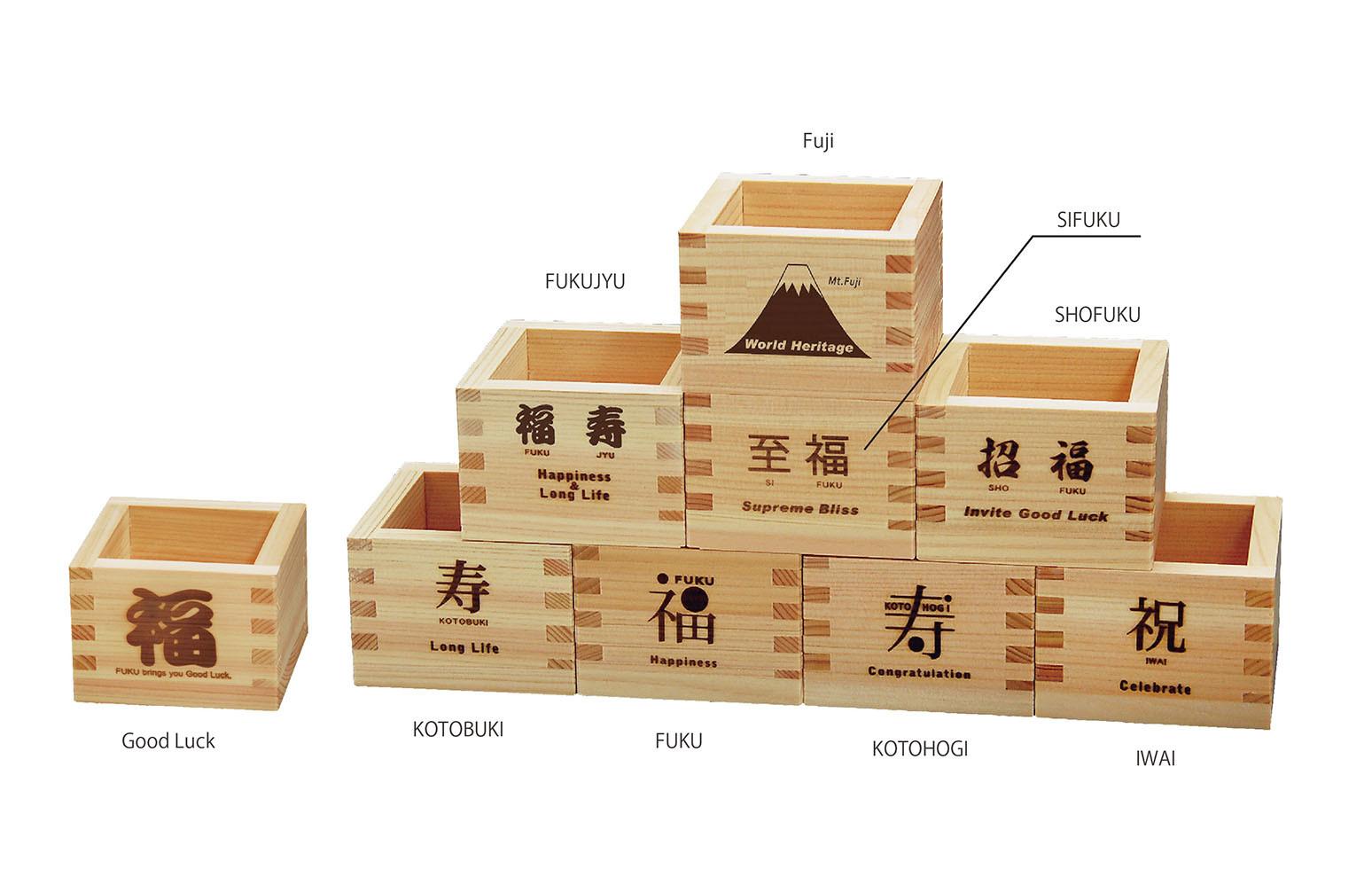 日本 岐阜 清酒檜木枡 (4款)