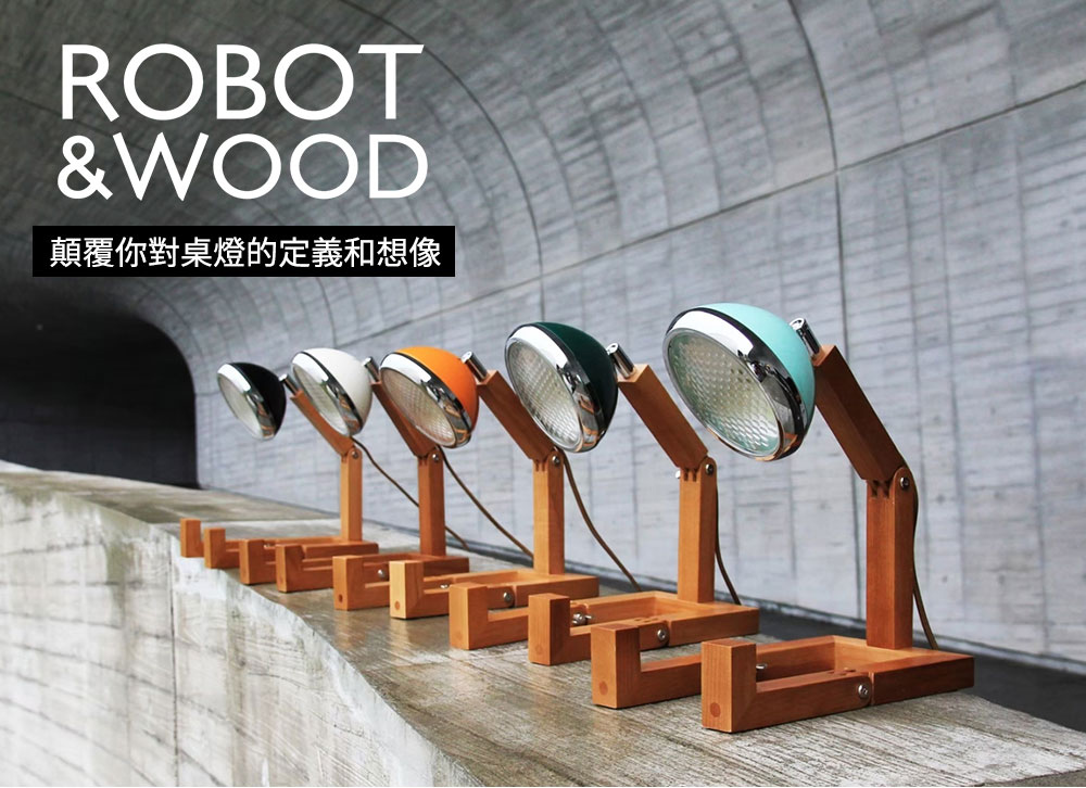 Soyee - Ash Wood Robot Lamp 梣木LED機器人桌燈