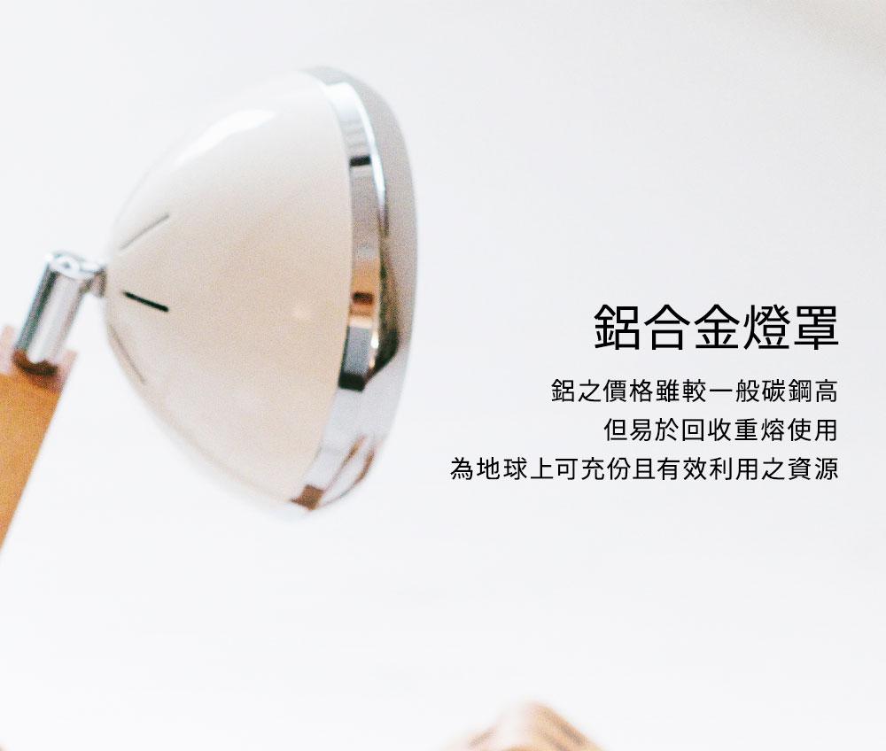 Soyee 梣木 MINI-LED 迷你機器人桌燈