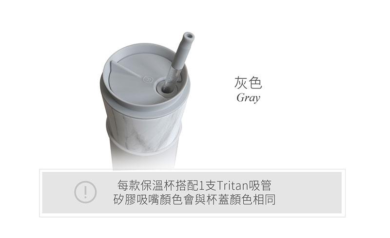 美國 HYDY 兩用隨行保溫杯 450ml 大理石紋杯