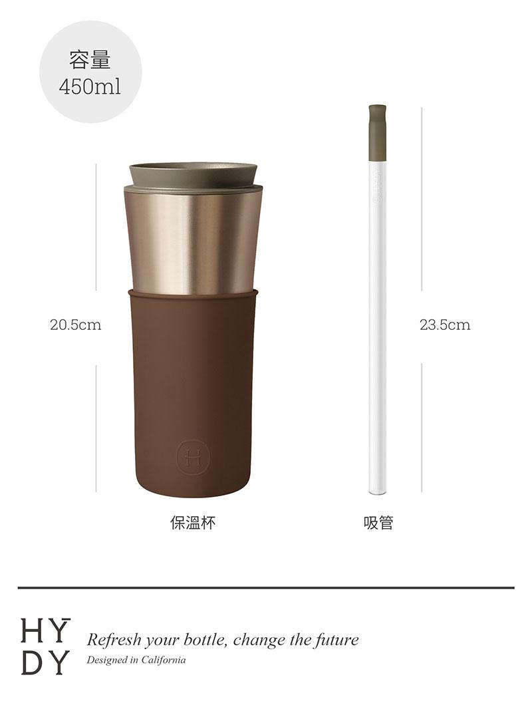 美國 HYDY 兩用隨行保溫杯 450ml 冷杉杯 (摩卡)