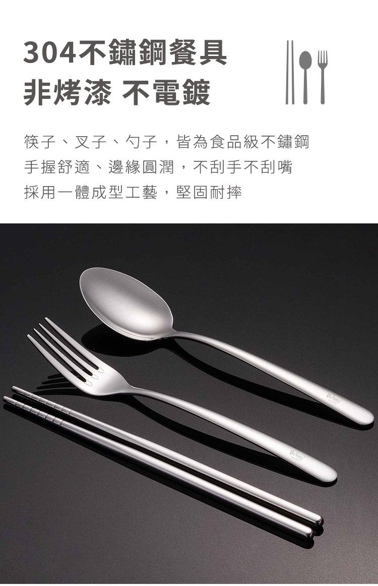 德國 Plazotta 單人裝便攜餐具盒三件套 (3色)