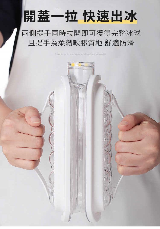 德國 Plazotta 製冰水壺