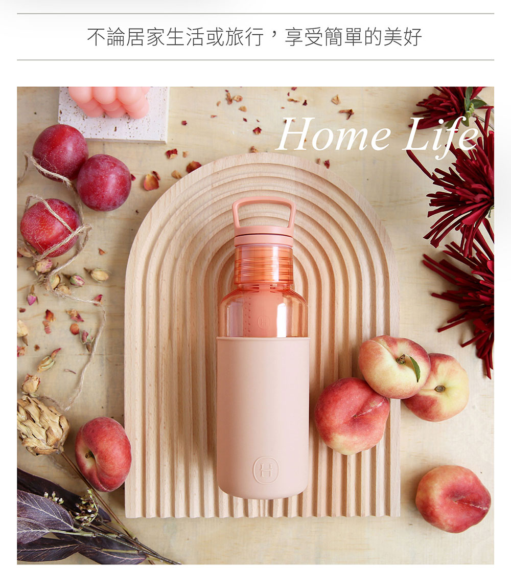 美國 HYDY 輕靚系列 透明冷水瓶 590ml 桃橘瓶