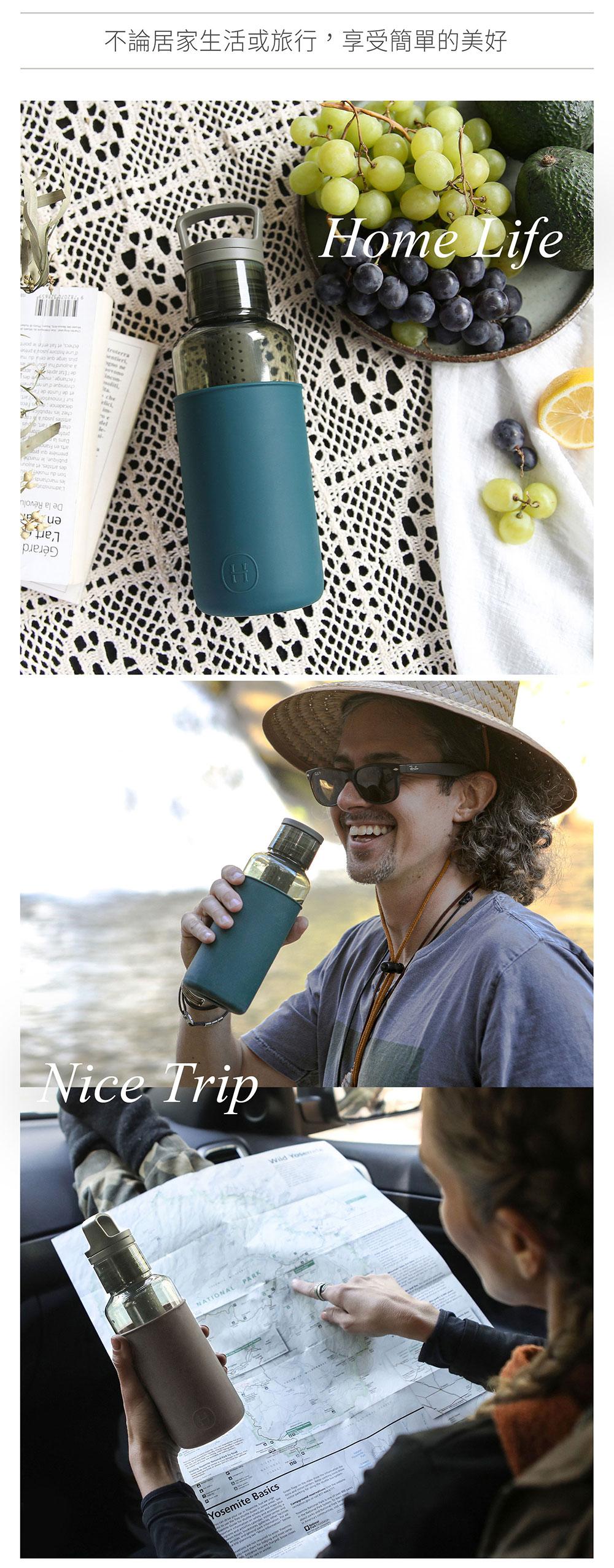 美國 HYDY 輕靚系列 透明冷水瓶 590ml 森綠瓶