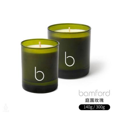 Bamford_GC_庭園玫瑰