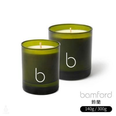 英國 bamford 鈴蘭香氛蠟燭 140g / 300g