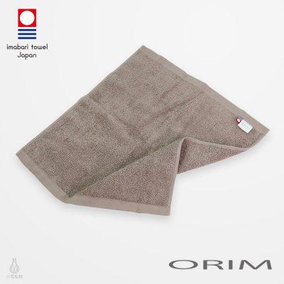 日本ORIM 飯店級今治方巾 BULKY PRO (棕色)