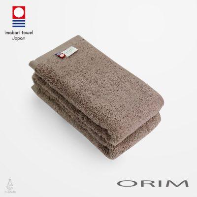 日本ORIM 飯店級今治毛巾 BULKY PRO (棕色)