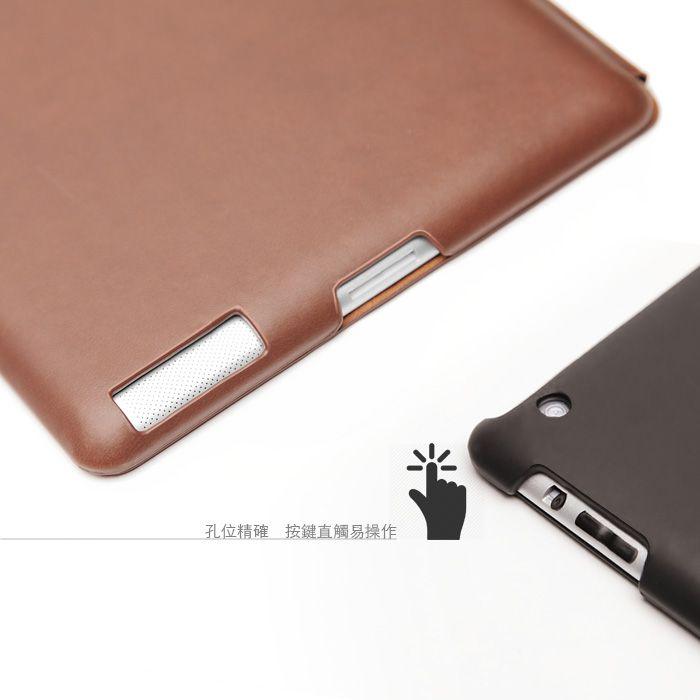 JTL iPad Air Smart Cover 真皮保護殼