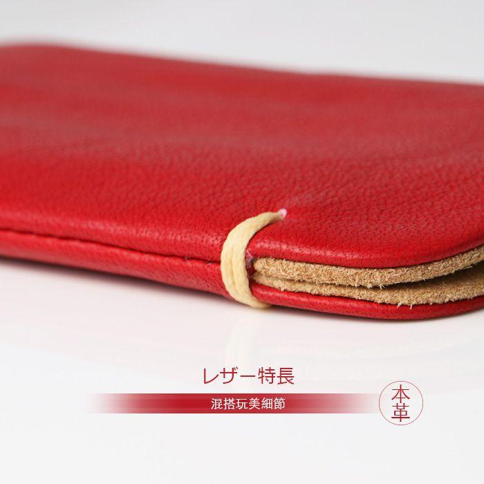 JTL iPhone 6S 自然系純手工真皮保護套