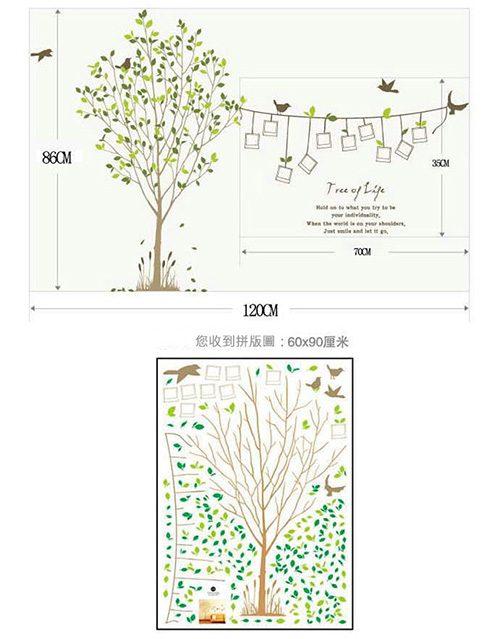 JB-Design 時尚壁貼 樹與相片