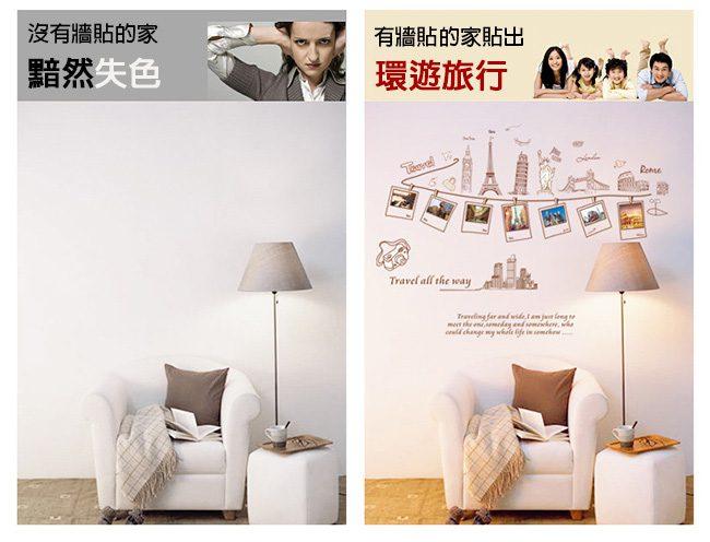 JB-Design 時尚壁貼 建築物相片牆