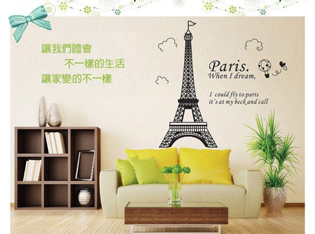 JB-Design 時尚壁貼 巴黎艾菲爾鐵塔